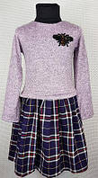 Детское платье в клеточку Лили 104-122, лиловый+темно синий