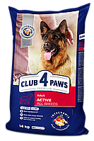 Сухой корм Клуб 4 Лапы Premium Актив для взрослых собак всех пород 14КГ