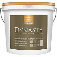Краска Kolorit Dynasty 9 л