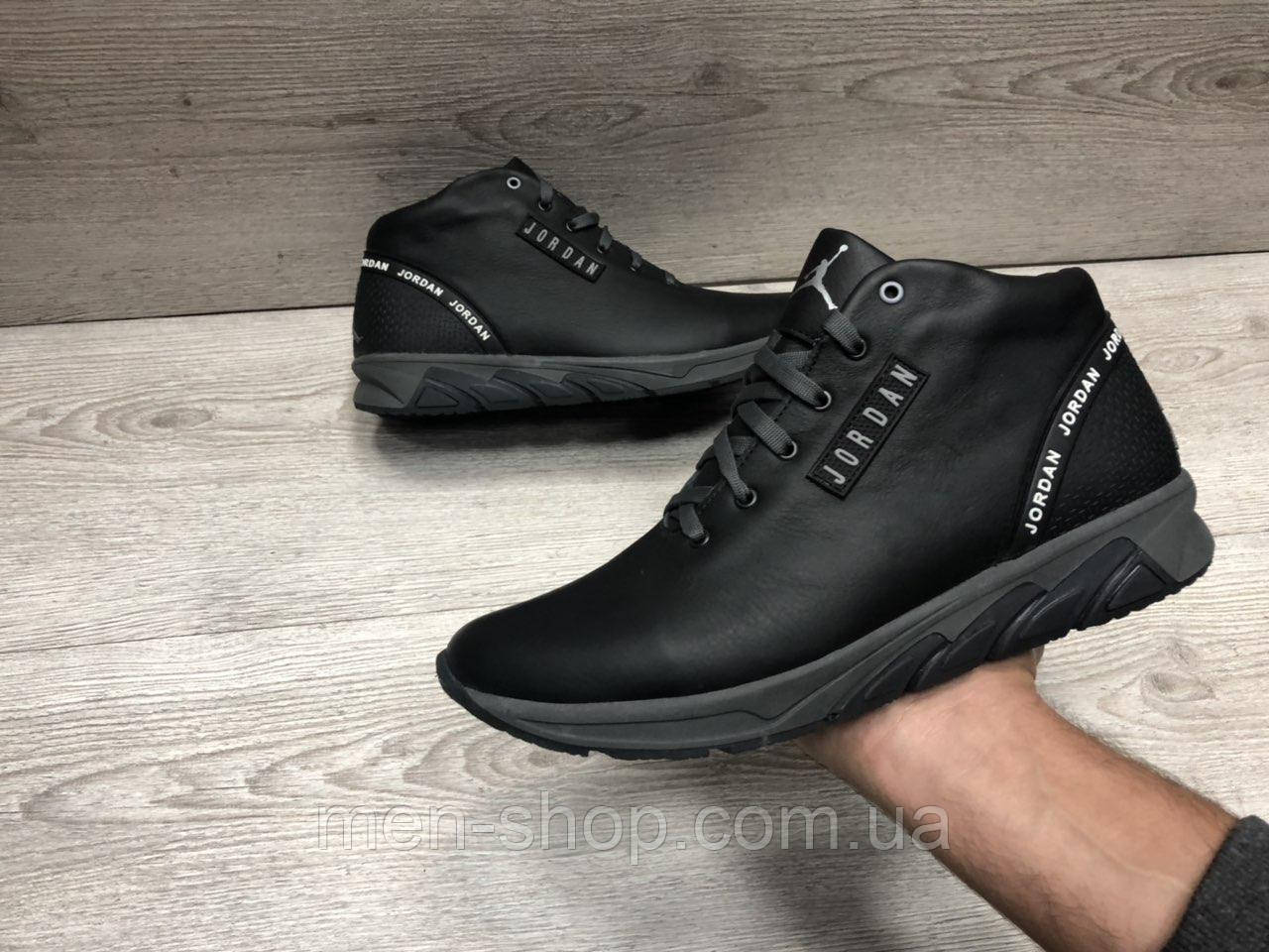 Теплые Зимние мужские кроссовки в стиле Jordan