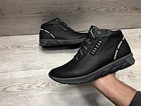 Теплые Зимние мужские кроссовки в стиле Jordan, фото 1