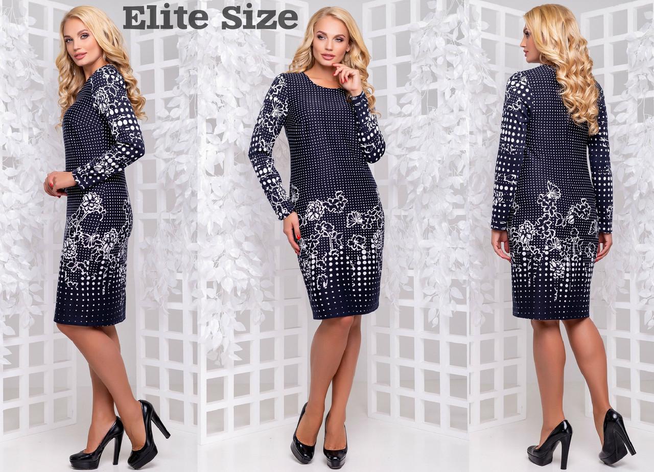 Принтованное трикотажное платье в больших размерах приталенного силуэта 6151126
