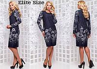 Принтованное трикотажное платье в больших размерах приталенного силуэта 6151126, фото 1
