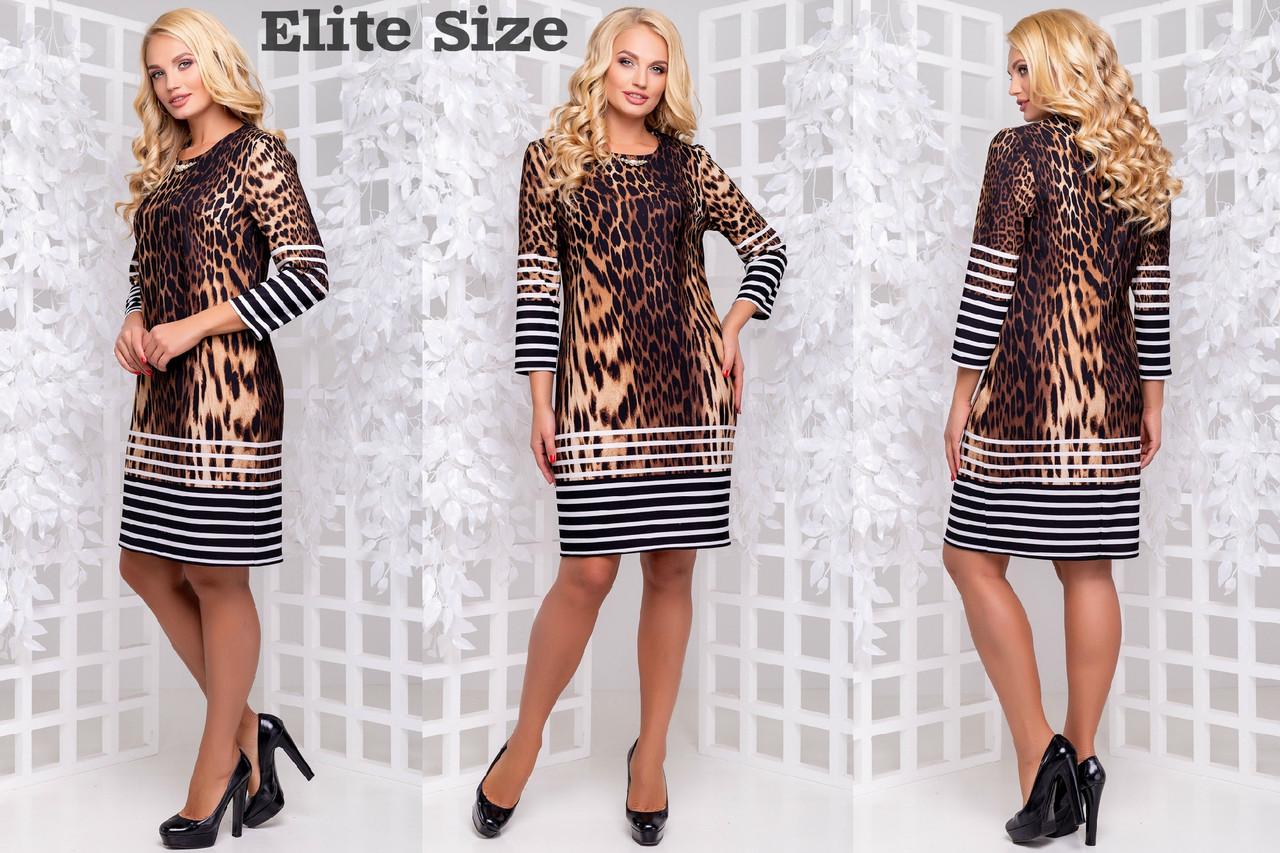 Платье прямое в принт в больших размерах 6151128