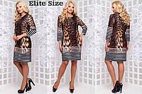 Платье прямое в принт в больших размерах 6151128, фото 1