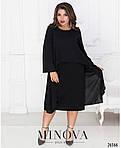 Повітряне плаття вільного крою з шифону і рукавами 3 4 чорний розмір 50-52 554244228d004
