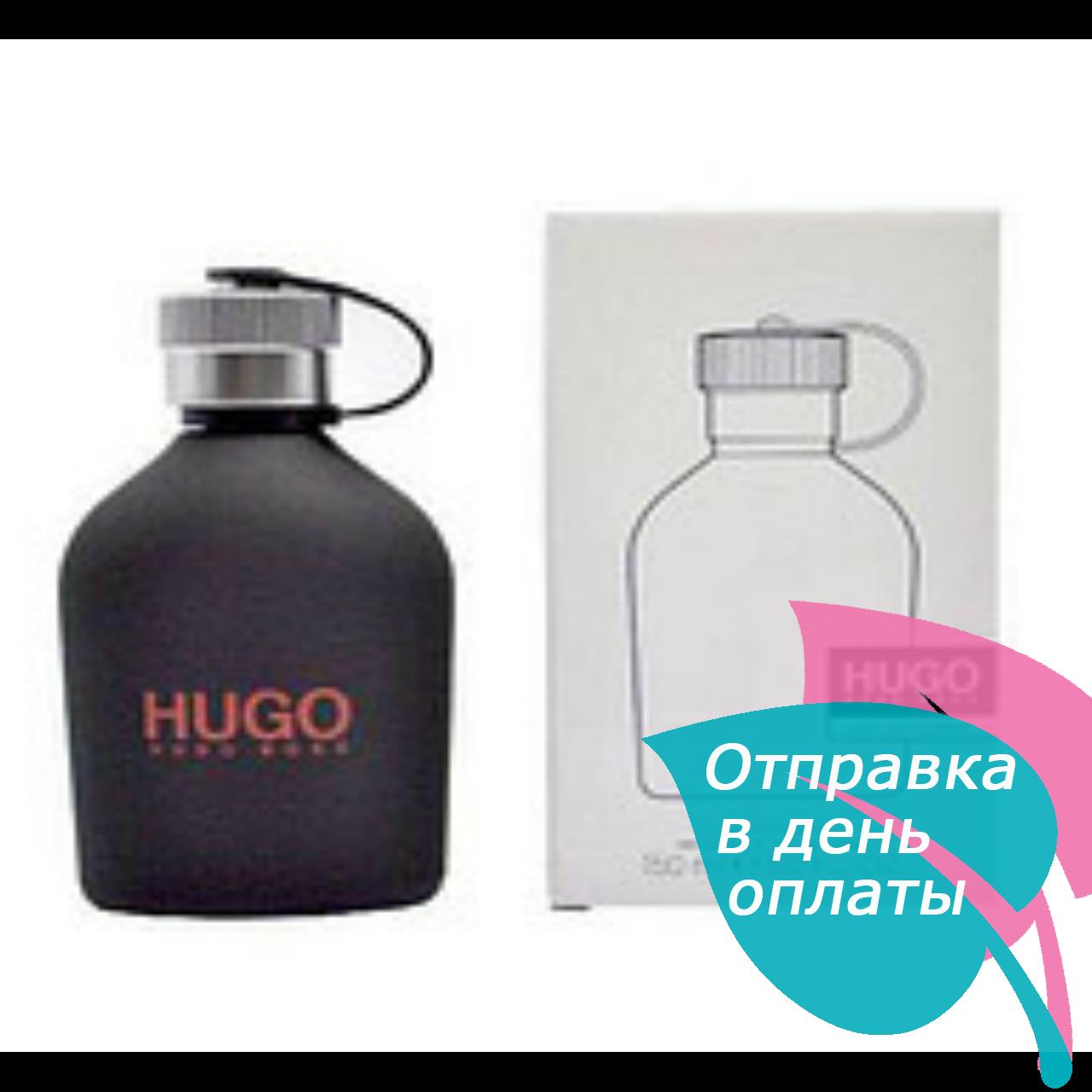 Hugo Boss Just different TESTER мужской, 150 мл