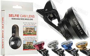 """Смарт-Линза """"Selfie Cam Lens"""" (синий)"""