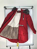 Детская зимняя курточка №5 (красная)