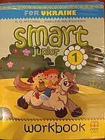"""Англійська мова 1 клас """"Smart junior """". Робочий зошит (workbook)."""