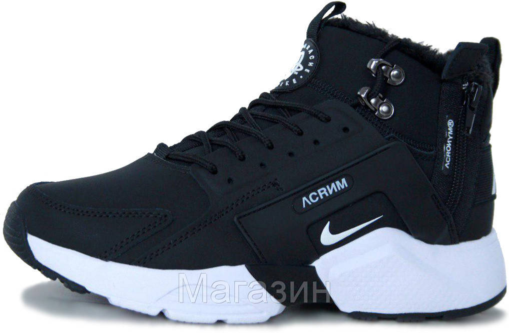 7490b610 Мужские зимние кроссовки Nike Huarache ACRONYM City Winter Black Найк  Хуарачи Акроним С МЕХОМ черные