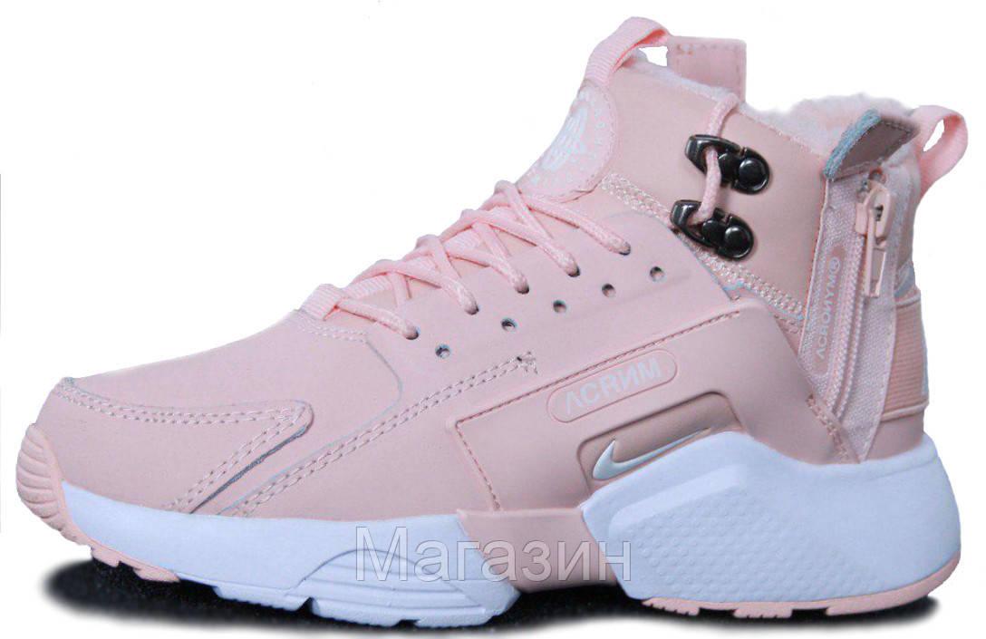 08051e06 Женские зимние кроссовки Nike Huarache ACRONYM Winter высокие Найк Хуарачи  Акроним С МЕХОМ розовые