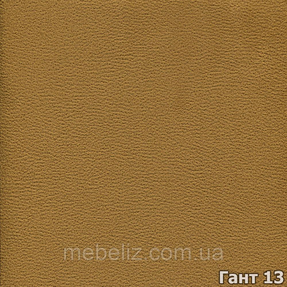 Ткань мебельная обивочная Гант 13