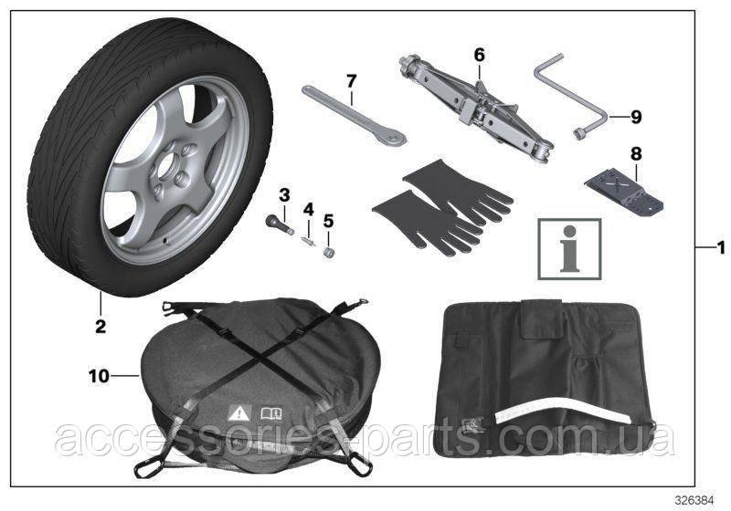 Докатка (Аварийное запасное колесо) Bmw 5-Series F07/ 7-Series F01/F02 Новая Оригинальная