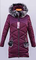 """Женская куртка с натуральной,съёмной меховой опушкой """"Fly GUCCI"""".Replic Design."""