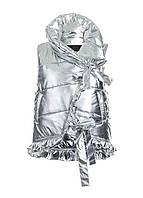 Дутый осенний жилет Silver waicoat серебряный металлик