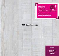 Nordic Lounge Tarkett Art Vinyl - пополнение выставочного зала