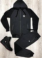 Утеплённый Спортивный костюм в стиле  Philipp Plein серый