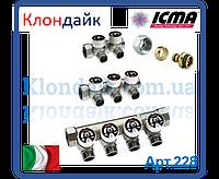 Icma Коллектор 1 с отсекающими кранами в комплекте с наконечником 24*1,5  на 2 выхода