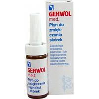 Жидкость Gehwol med для смягчения ногтей и кутикул   15 мл