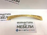 Ручка мебельная 128мм РГ.88 Золото
