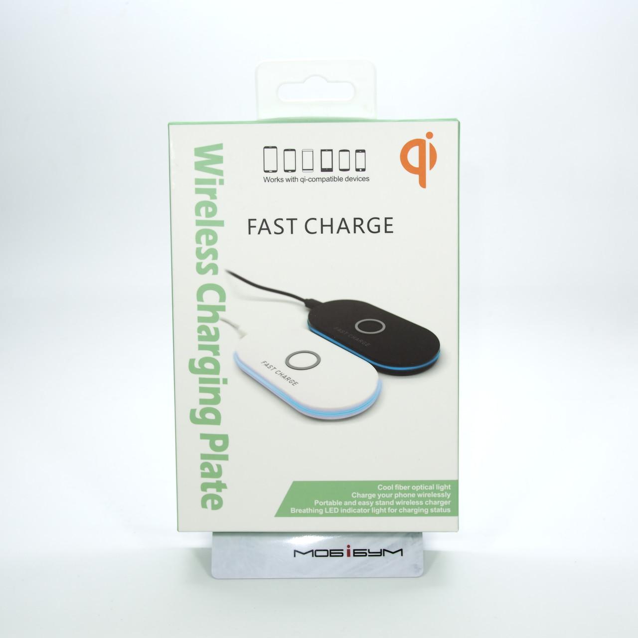 Беспроводная зарядка Fast Charge T100 5V/9V 2A white