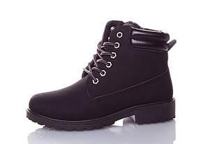 Женские зимние ботинки цвет черный