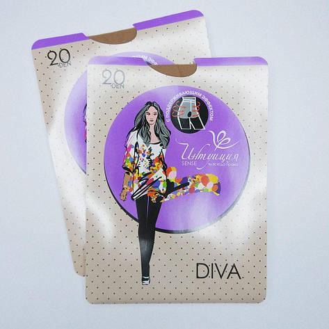 Інтуіція DIVA 20d, фото 2