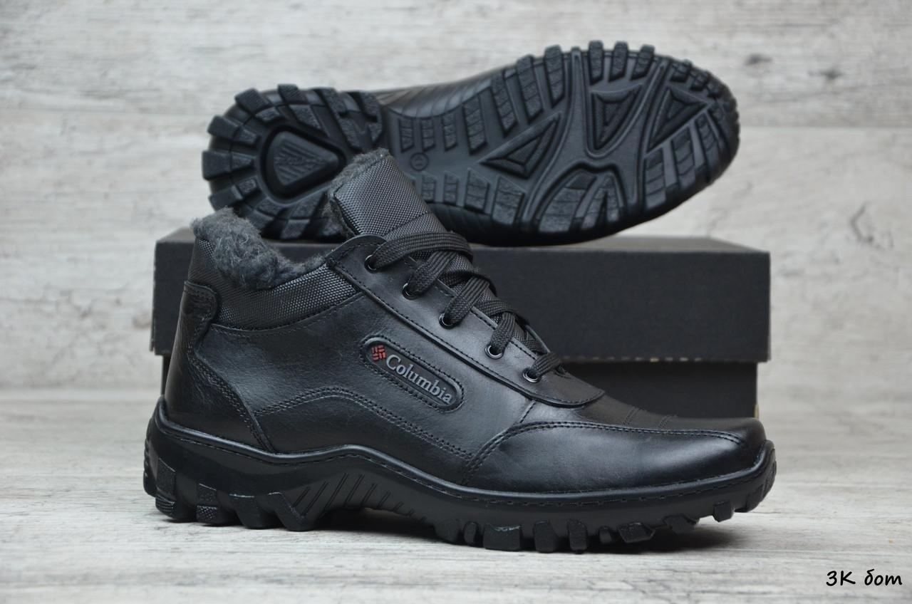 62137850f6d1 Купить Мужские кожаные ботинки Columbia в Хмельницком от компании ...