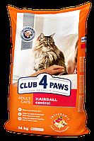 Сухой корм Клуб 4 Лапы Premium для кошек и котов с эффектом выведения шерсти 14кг