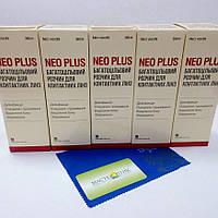 Набір з 5-х флаконів розчину для контактних лінз Neo Vision, Neo Plus, 360 ml