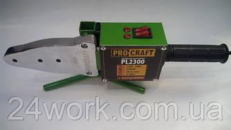 Паяльник для пластиковых труб Procraft PL 2300
