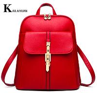 Рюкзак женский кожзам городской Kailalivia Красный, фото 1