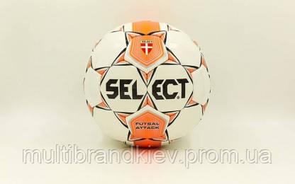 Мяч футзальный №4 SELECT FUTSAL ATTACK Club training (FPUS 1100, белый-оранжевый-черный)