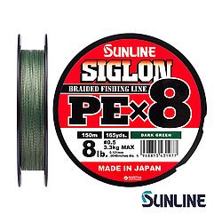 Шнур Sunline Siglon PE х8 150m (темн-зел.) #0.3/0.094mm 5lb/2.1kg