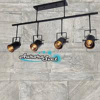 Светильник подвесной LOFT AS-140 ЧЁРНЫЙ. LED светильник. Светодиодный светильник.