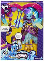 Кукла My Little Pony Equestria Girls Trixie Lulamoon Doll Трикси Луламун