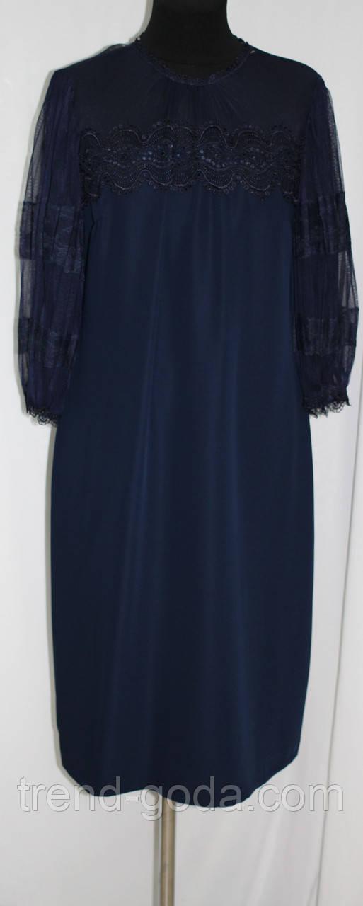 Платье темно-синее с кружевом, большие размеры, Турция