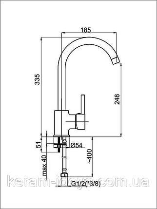 Смеситель для кухни Rubineta Ultra-33 (BR) U30098, фото 2