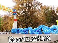 Оформление  шарами городских мероприятий, фото 1