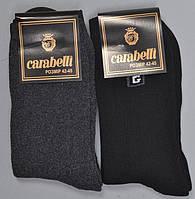 "Мужские теплые носки ""Carabelli -1"""