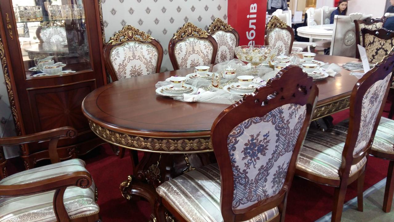 Стол обеденный в классическом стиле Париж Sof, цвет орех + патина золото