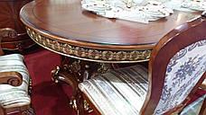 Стол обеденный в классическом стиле Париж Sof, цвет орех + патина золото, фото 3