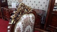 Стул обеденный деревянный в классическом стиле  Париж Sof, фото 3