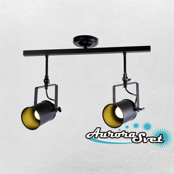 Светильник подвесной LOFT AS-150 ЧЁРНЫЙ. LED светильник. Светодиодный светильник.