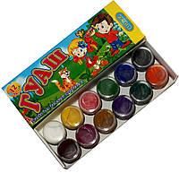 "Краски гуашевые ""ЛК"" (12 цветов/16ml) краски гуашь для рисования"