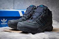 Зимние ботинки на меху в стиле Adidas Terrex Gore Tex, темно-синий (30512),  [  41 42 43 44 45  ]