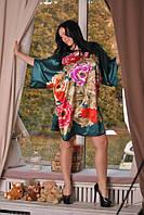 Женское домашнее кимоно Пионы