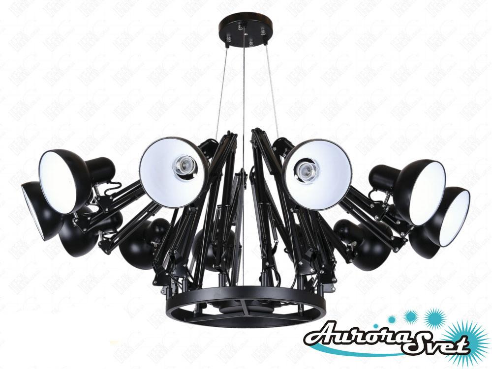 Светильник подвесной LOFT AS-120 ЧЁРНЫЙ. LED светильник. Светодиодный светильник.