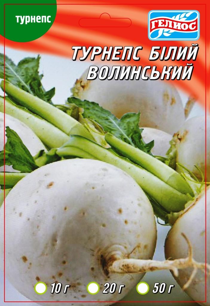 Семена Турнэпса Белый Волынский 20 г